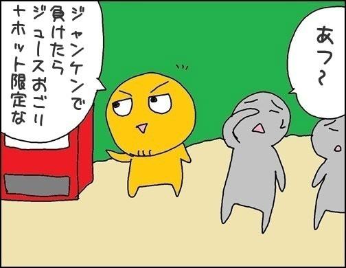 姫路城 おまけ2