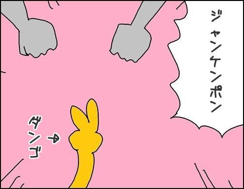 姫路城 おまけ3
