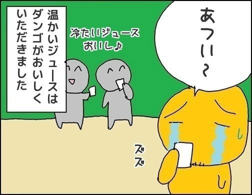 姫路城 おまけ4