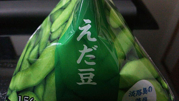 枝豆 セブンイレブン