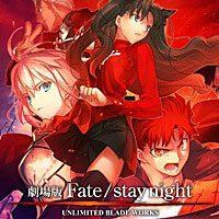 fate-staynight-thum