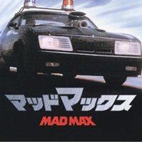 madmax-thum