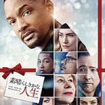 collateral-beauty-thum