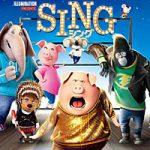 sing_thum