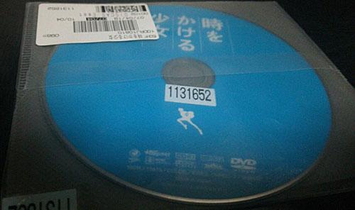 時をかける少女 DVD