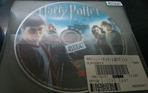 ハリー・ポッターと謎のプリンス DVD